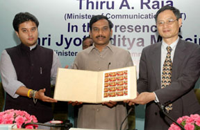 """The Union Minister for Communications and Information Technology, Shri A. Raja releasing a commemorative Postage Stamp on """"India-China Joint Issue"""" in New Delhi on July 11, 2008. The Minister of State for Communications & Information Technology, Shri Jyotiraditya Madhavrao Scindia is also seen"""