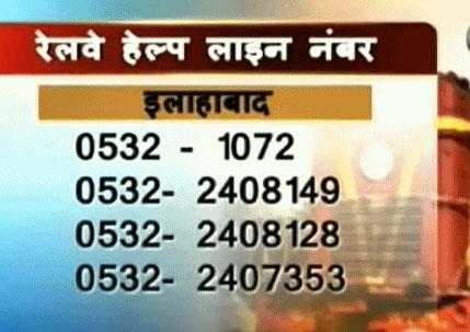 railway-helpline