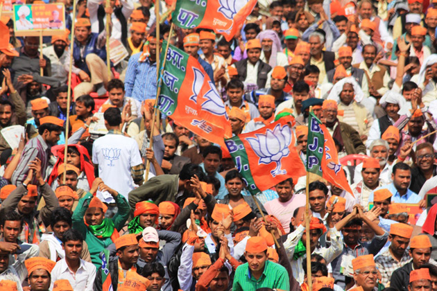 BJP RALLY IN UP