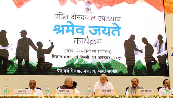 The Prime Minister, Shri Narendra Modi at the launch of the Pandit Deen Dayal Upadhyay Shramev Jayate Karyakram, in New Delhi on October 16, 2014. The Union Minister for Mines, Steel and Labour & Employment, Shri Narendra Singh Tomar, the Union Minister for Micro, Small and Medium Enterprises, Shri Kalraj Mishra, the Union Minister for Heavy Industries and Public Enterprises, Shri Anant Geete, the Union Minister for Health and Family Welfare, Dr. Harsh Vardhan, the Minister of State for Mines, Steel and Labour & Employment, Shri Vishnu Deo Sai and the Secretary, Ministry of Labour and Employment, Smt. Gauri Kumar are also seen.