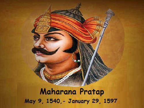 Mahrana Pratap