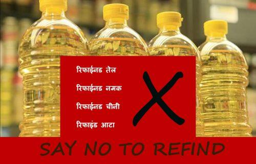 No Refind