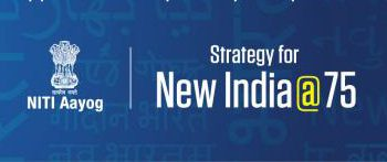 strategy for new india @75