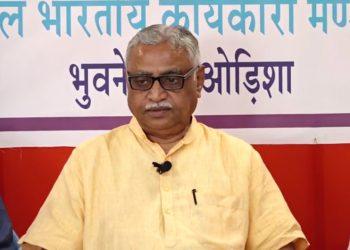RSS Sah Sarkaryavah Dr. Manmohan Vaidya